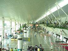Val de Cães International Airport