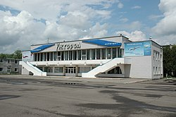 Uzhhorod International Airport