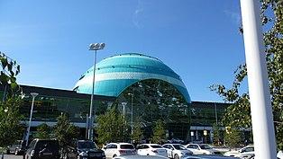 Nursultan Nazarbayev International Airport