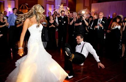 Wedding Dance Thumbnail