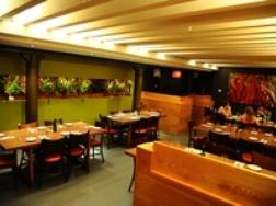 Jane Restaurant