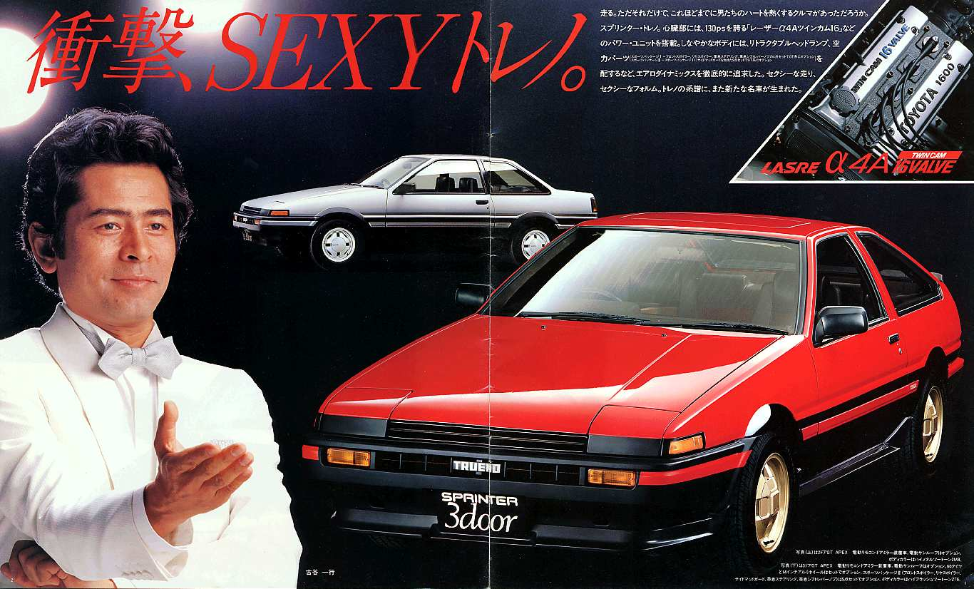 That Old Ae86 Trueno Advertisement Though