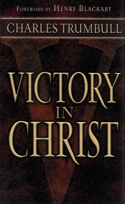 Victory in Christ (eBook)