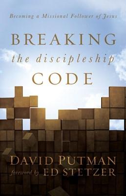 Breaking the Discipleship Code (eBook)