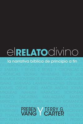 El Relato Divino (eBook)