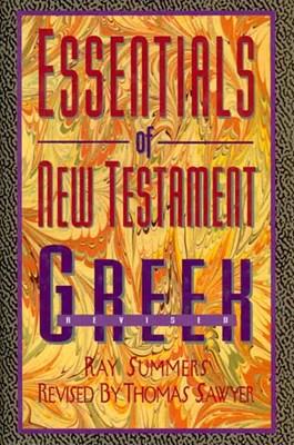 Essentials of New Testament Greek (eBook)