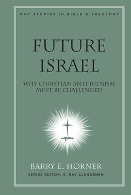 Future Israel (eBook)
