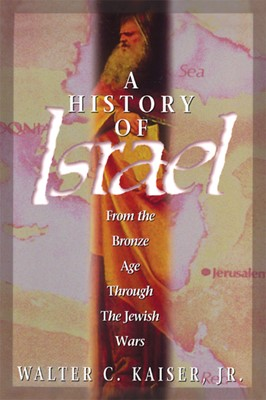History of Israel (eBook)