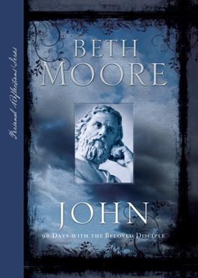 John (eBook)