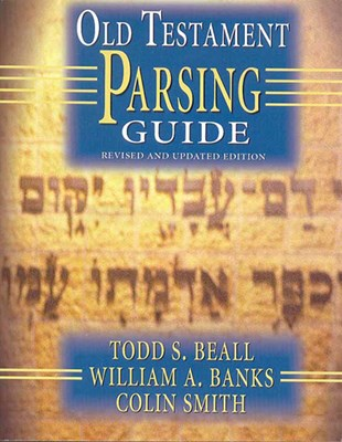 Old Testament Parsing Guide (eBook)