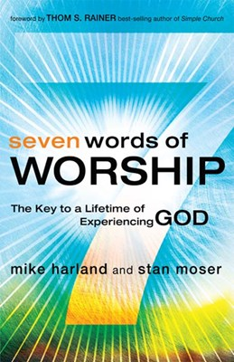 Seven Words of Worship (eBook)