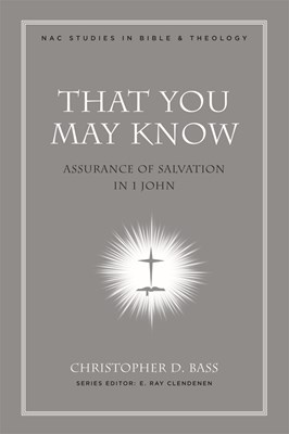 That You May Know (eBook)