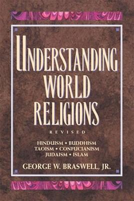 Understanding World Religions (eBook)