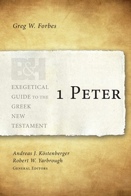1 Peter (eBook)