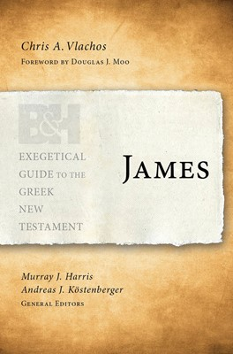 James (eBook)