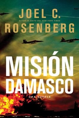 Misión Damasco (eBook)