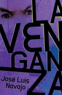 La venganza (eBook)