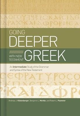 Going Deeper with New Testament Greek (eBook)