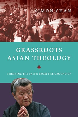 Grassroots Asian Theology (Digital delivered electronically)