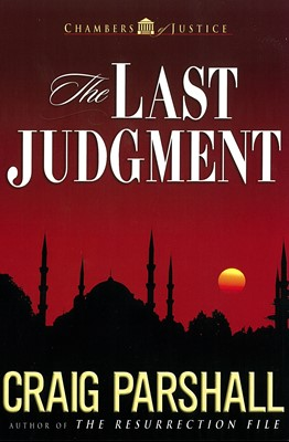 The Last Judgment (Digital delivered electronically)