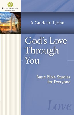 God's Love Through You (Digital delivered electronically)