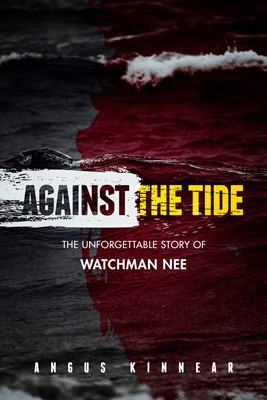 Against the Tide (eBook)