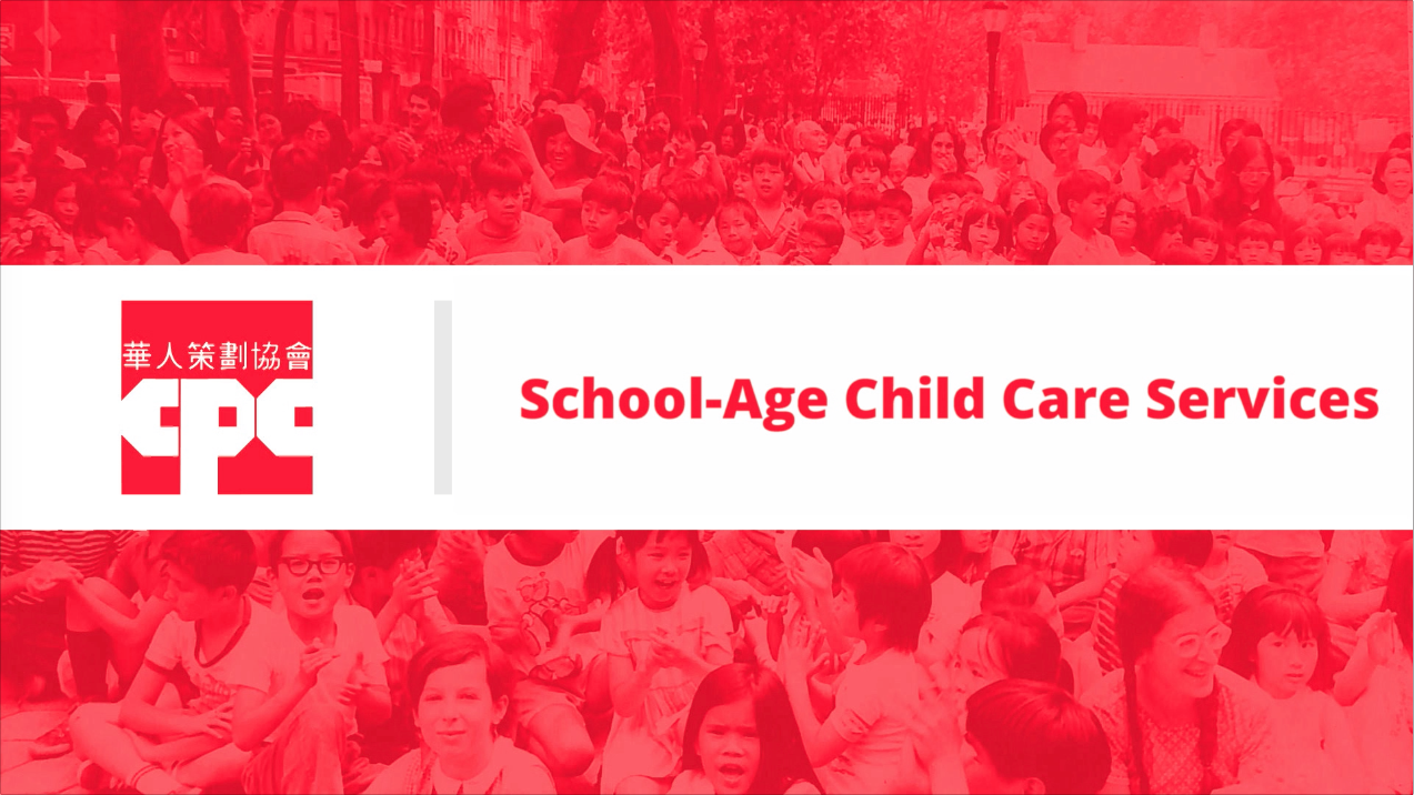 School Age Child Care Services Chinese American Planning Council