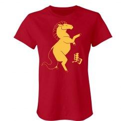 Horse Zodiac T-shirt