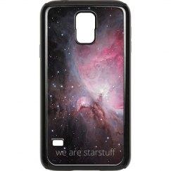 We are starstuff
