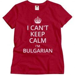 I'm Bulgarian