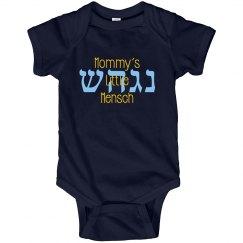 Mommy's little mensch