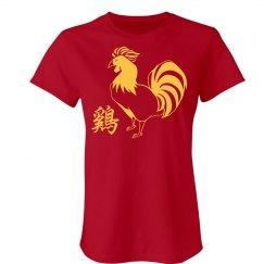 Rooster Zodiac T-Shirt