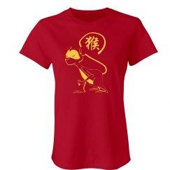 Monkey Zodiac T-Shirt