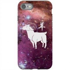 Zodiac Space Goat