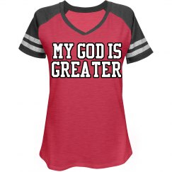 great is thou god