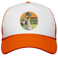 CMF Trucker Hat