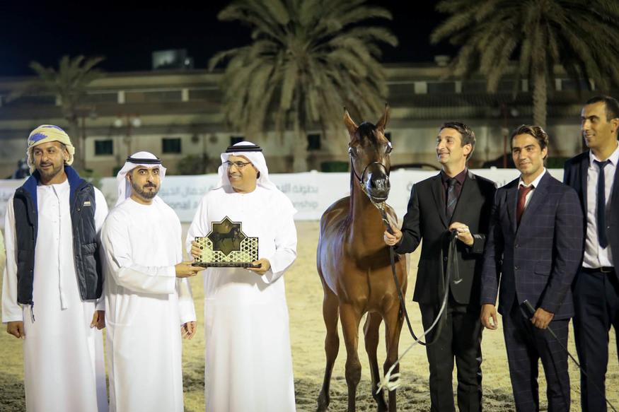 UAE Nationals 2019