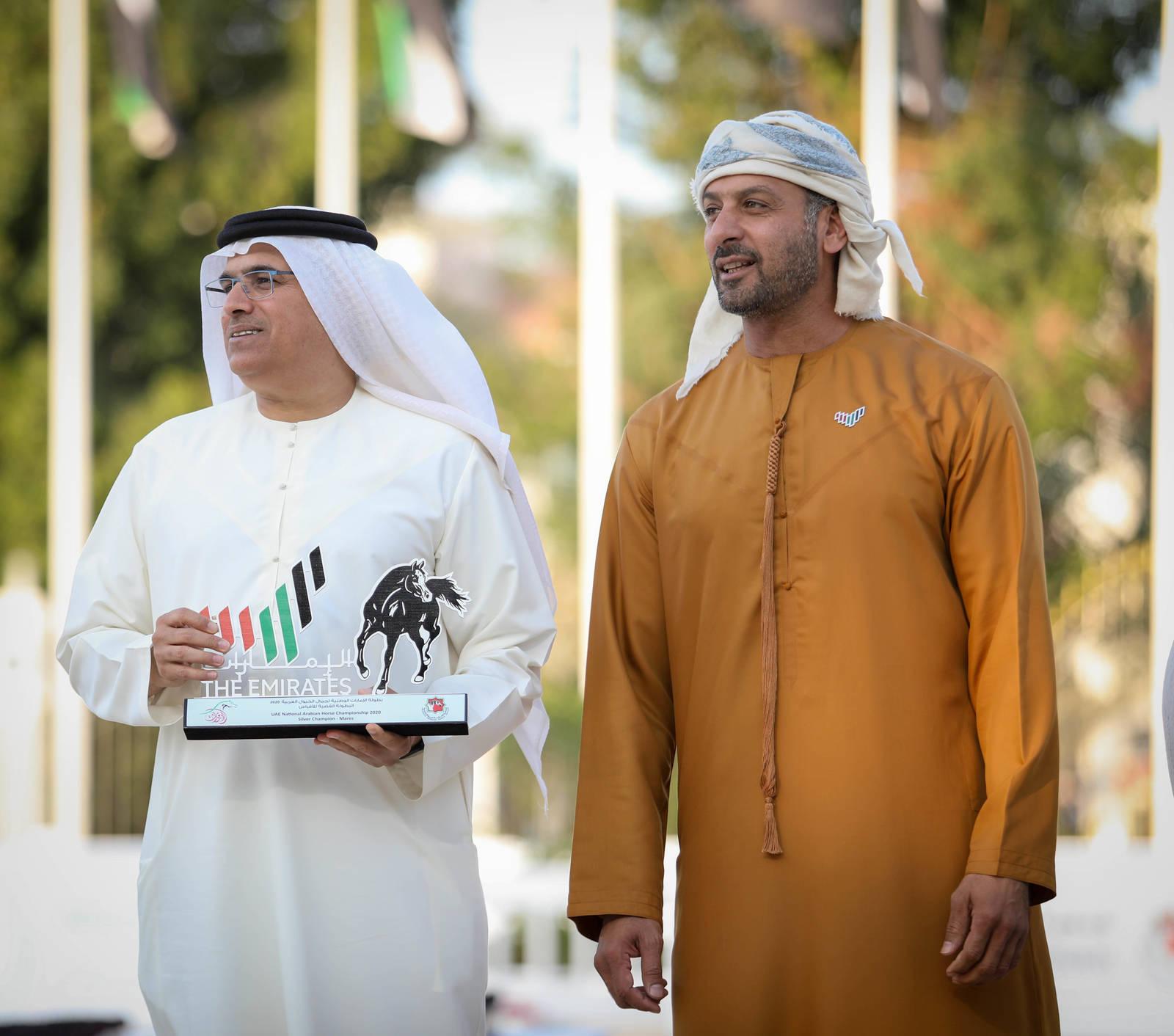 UAE National Championship 2020
