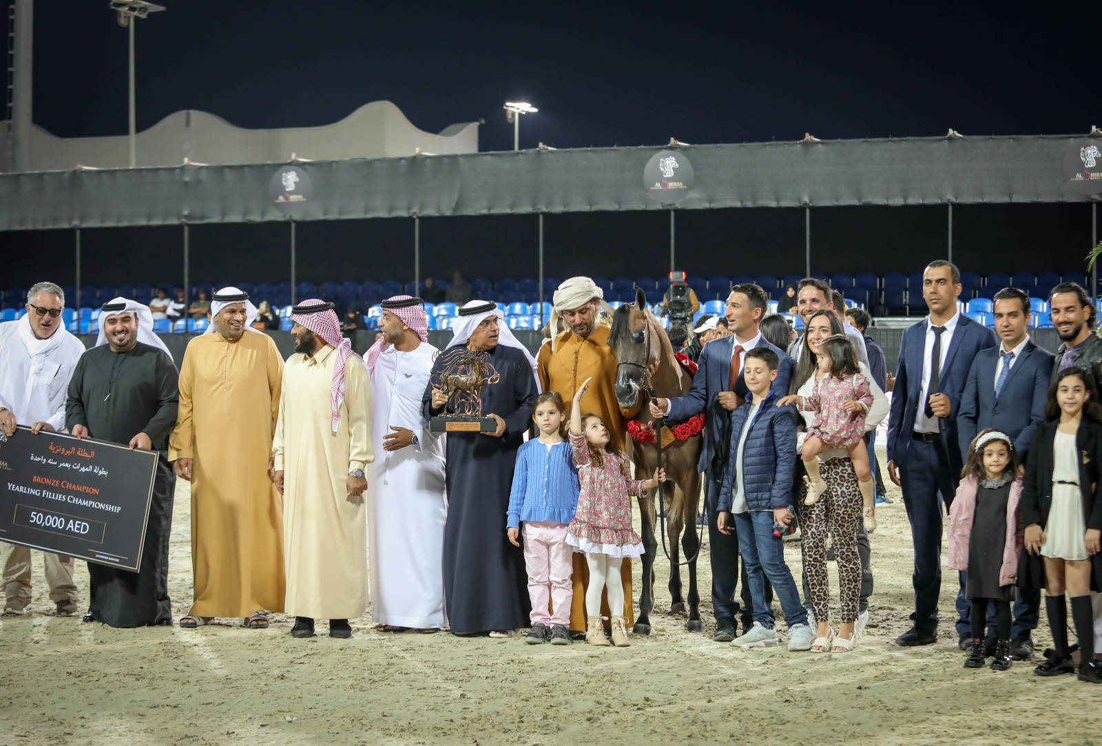 Al Shiraa International Arabian Horse Show 2020