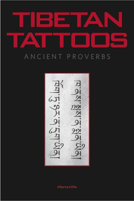 tibetanlife Logo