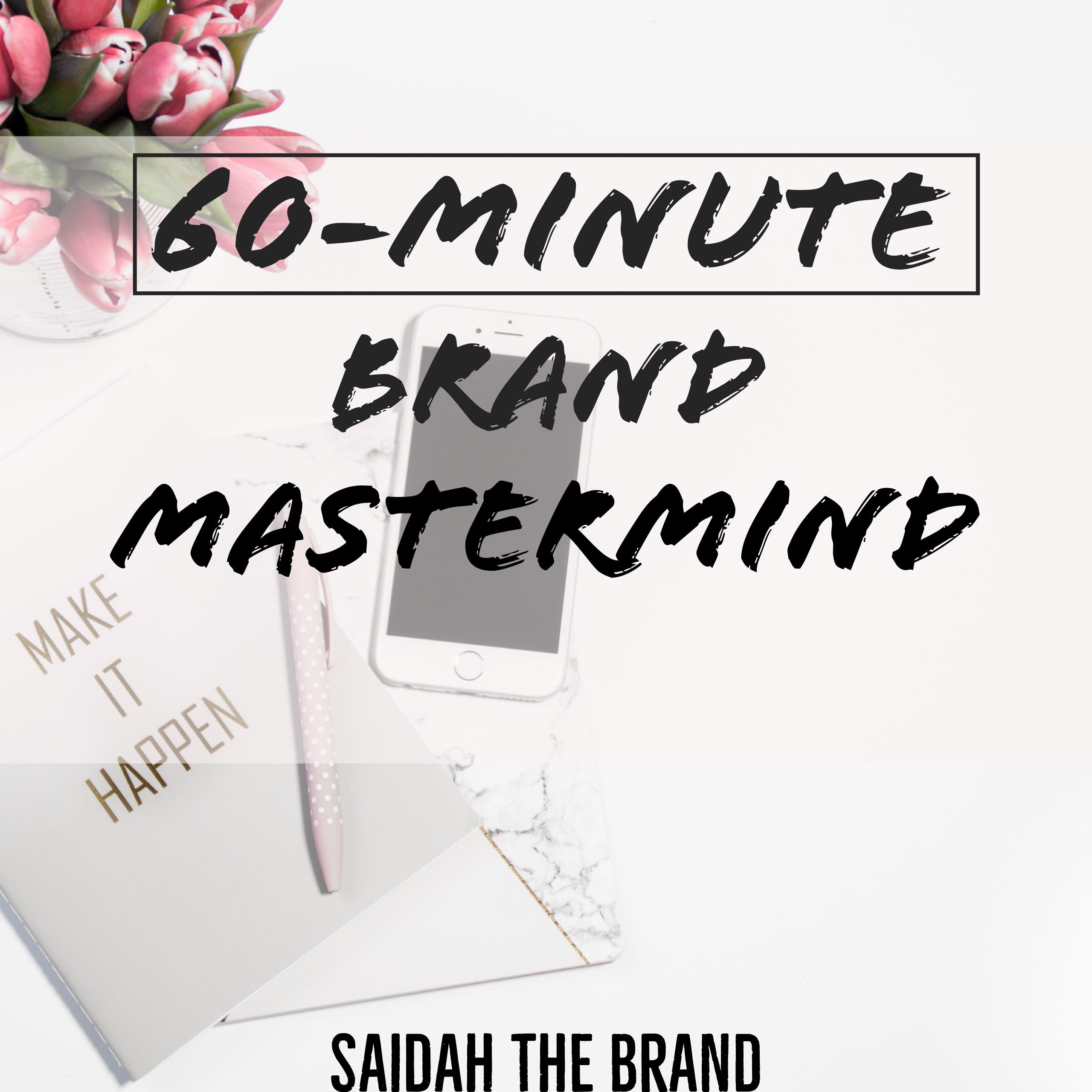 Saidah The Brand Logo