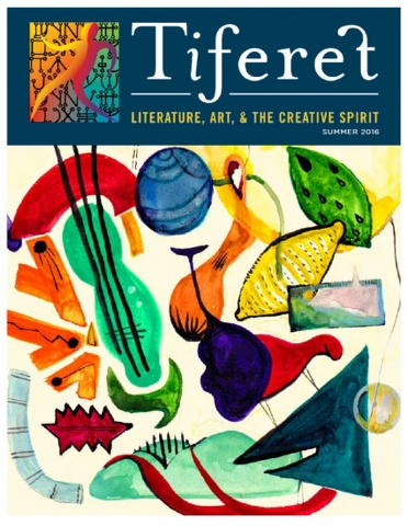 Tiferet Journal Logo