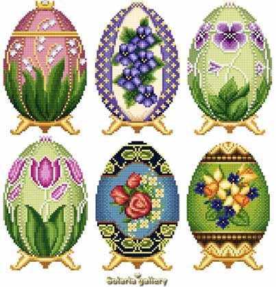 Solaria - Stoyanka Ivanova Logo