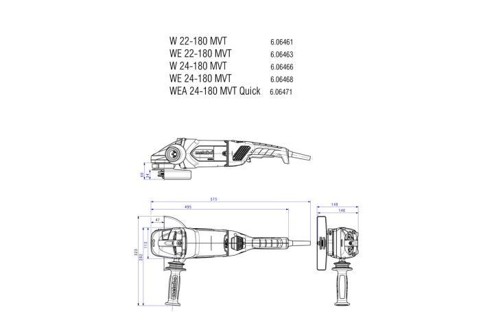 Болгарка Metabo W 24-180 MVT_2