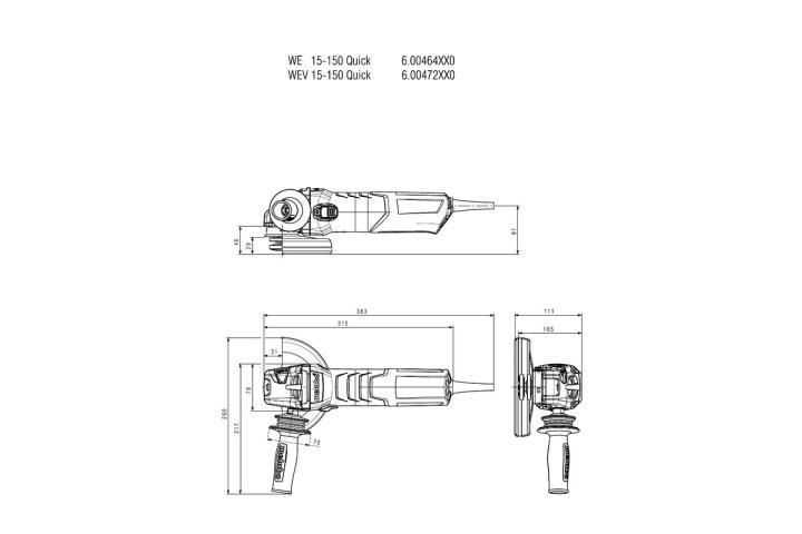 Болгарка Metabo WEV 17-150 Quick_4