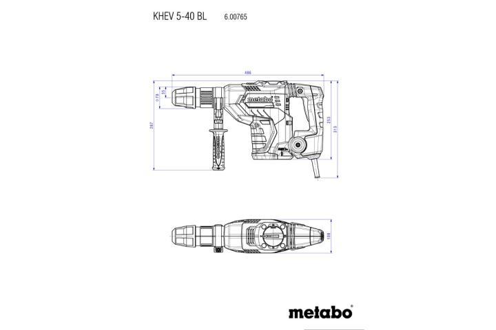 Перфоратор Metabo KHEV 5-40 BL_2