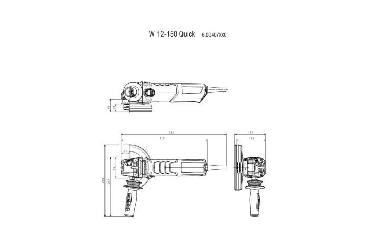 Болгарка Metabo W 13-150 Quick_3
