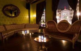 18th Street Lounge