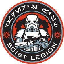 Star Wars 501st Legion logo