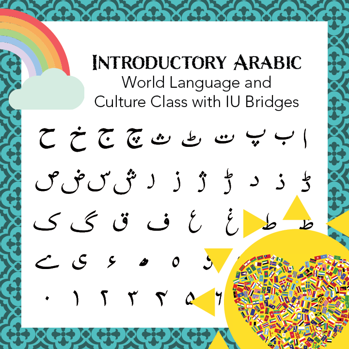 Introductory Arabic - World Language and Culture Class with IU Bridges